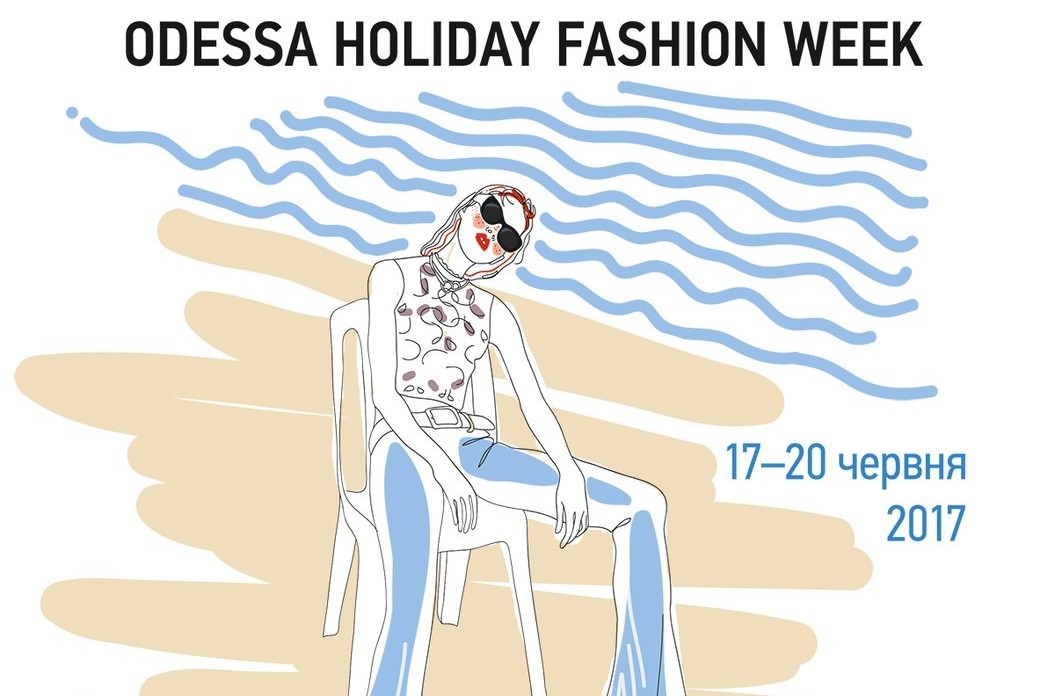 ODESSA HOLIDAY FASHION WEEK 2017