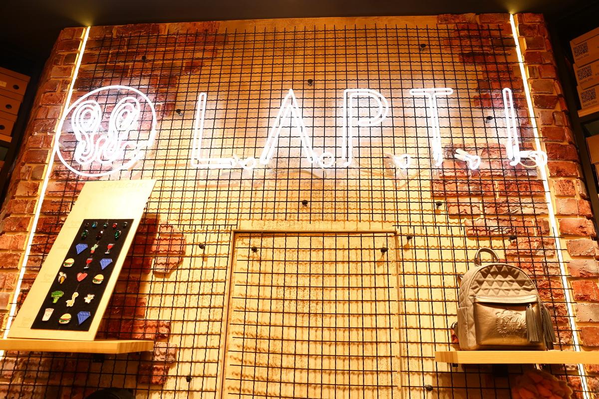 фото магазина L.A.P.T.I.