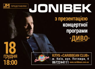 JONIBEK фото