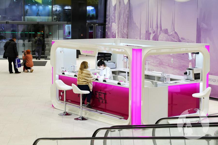 marafet beauty bar в lavina mall