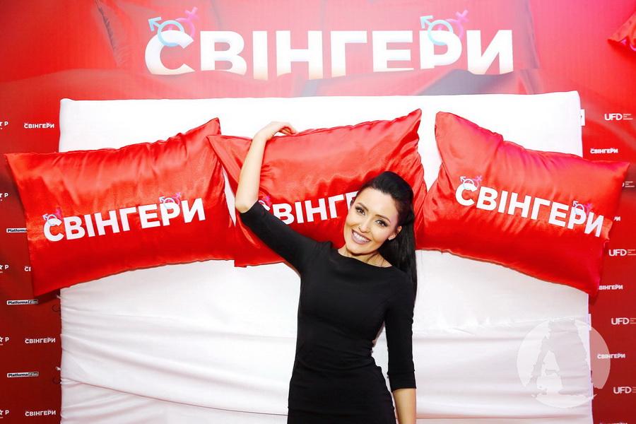 """анна добрыднева на премьере фильма """"свингеры"""""""