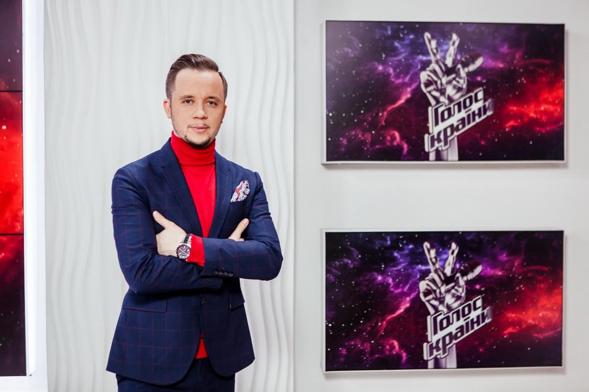 телеведущий Артем Гагарин презентация «Голосу країни 8»