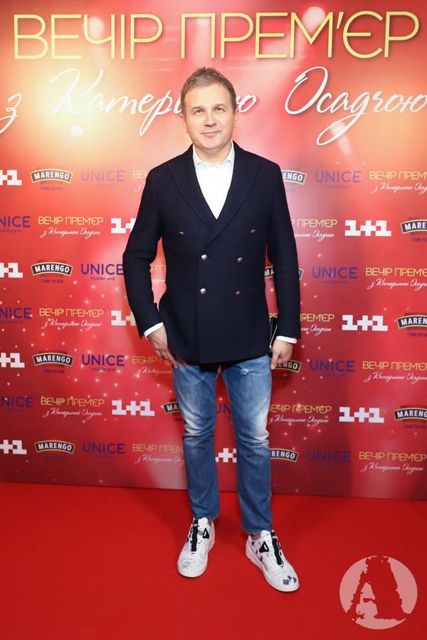 Юрий Горбунов на вечере премьер с Катериной Осадчей фото