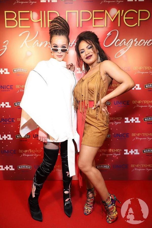 Мария Яремчук и Гайтана на вечере премьер Катерины Осадчей фото