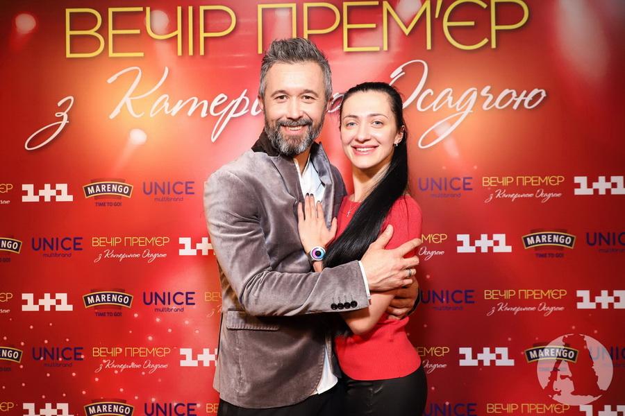 Сергей Бабкин с женой на вечере премьер с Катериной Осадчей фото