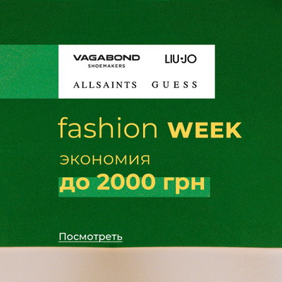 Answear Fashion week