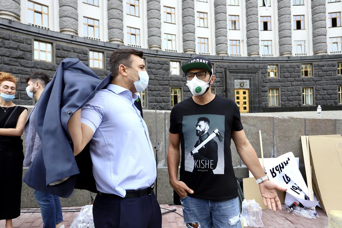 Kishe и Николай Тищенко на митинге под Кабинетом Министров