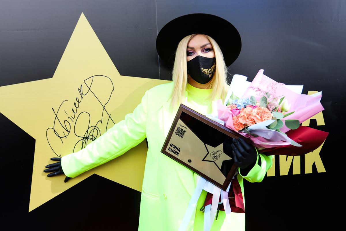 """Фото Ирины Билык, открытие """"звезды"""" в ее честь на Площади звезд"""