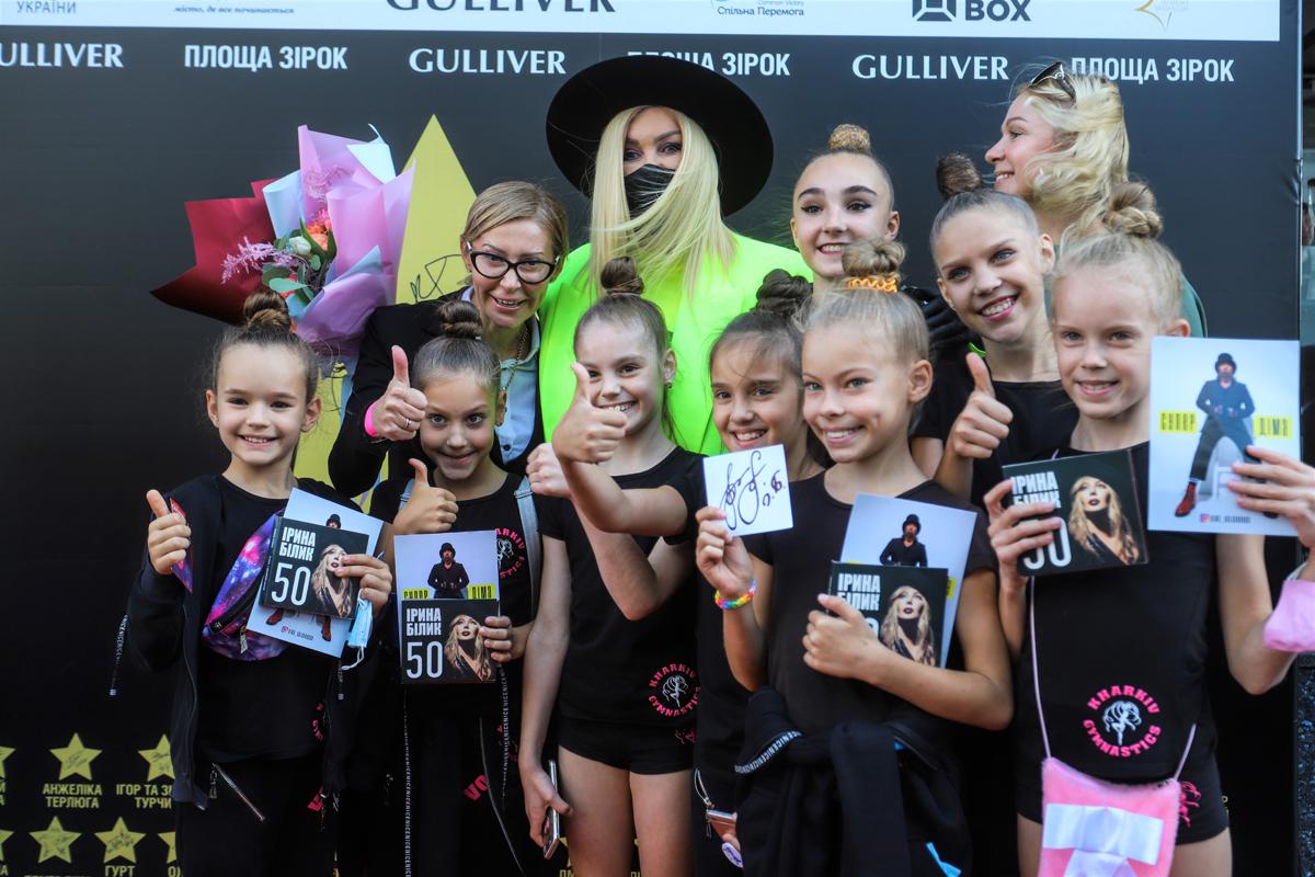 фото Ирины Билык с детьми из фан-клуба