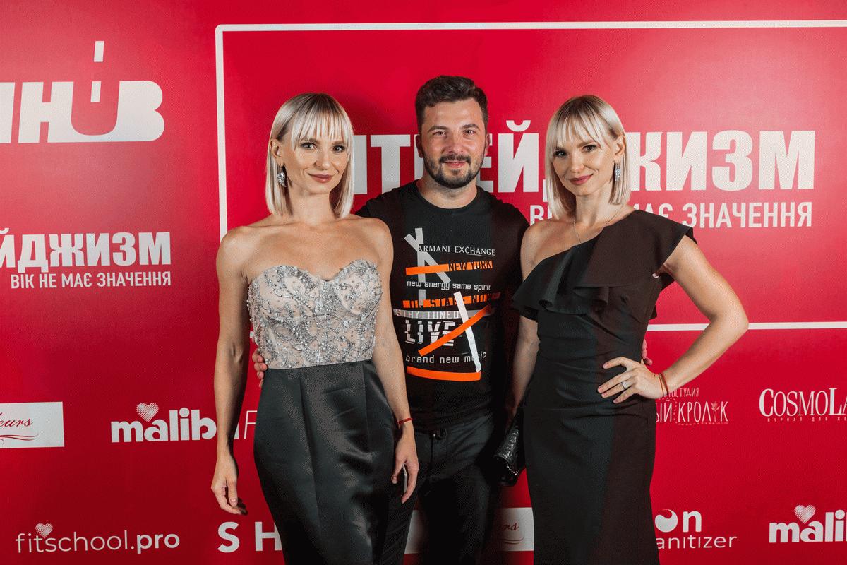 фото Сергей Костецкий и дуэт Анна-Мария на открытии выставки фотографа Trisha