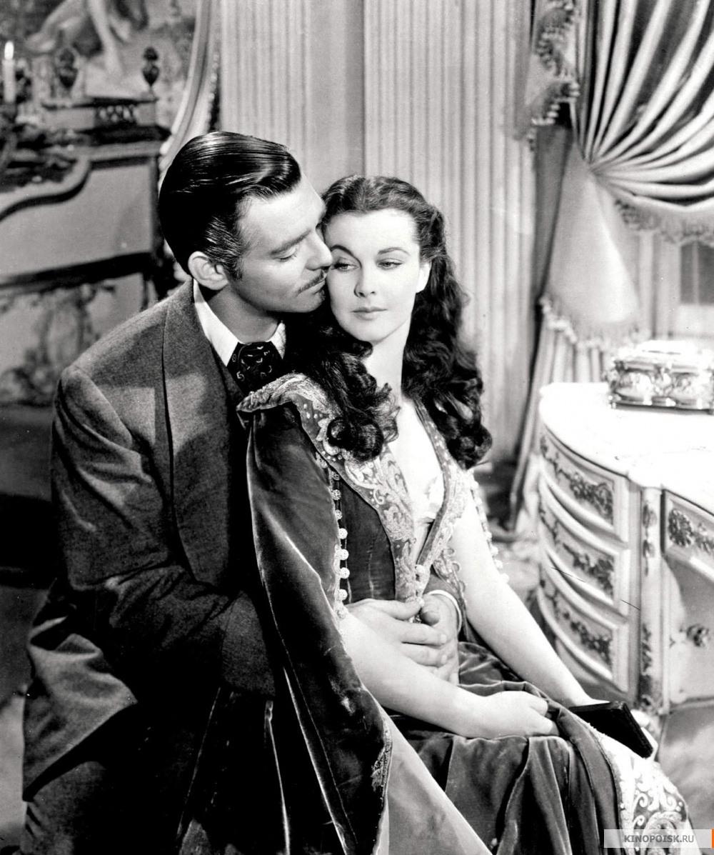 фильмы про моду - Унесенные ветром, 1939