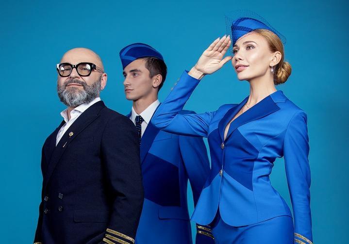 """Коллекция одежды"""" Форма для бизнес-авиации"""""""