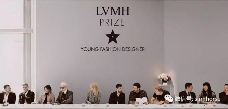 жюри LVMH Prize 2019 года