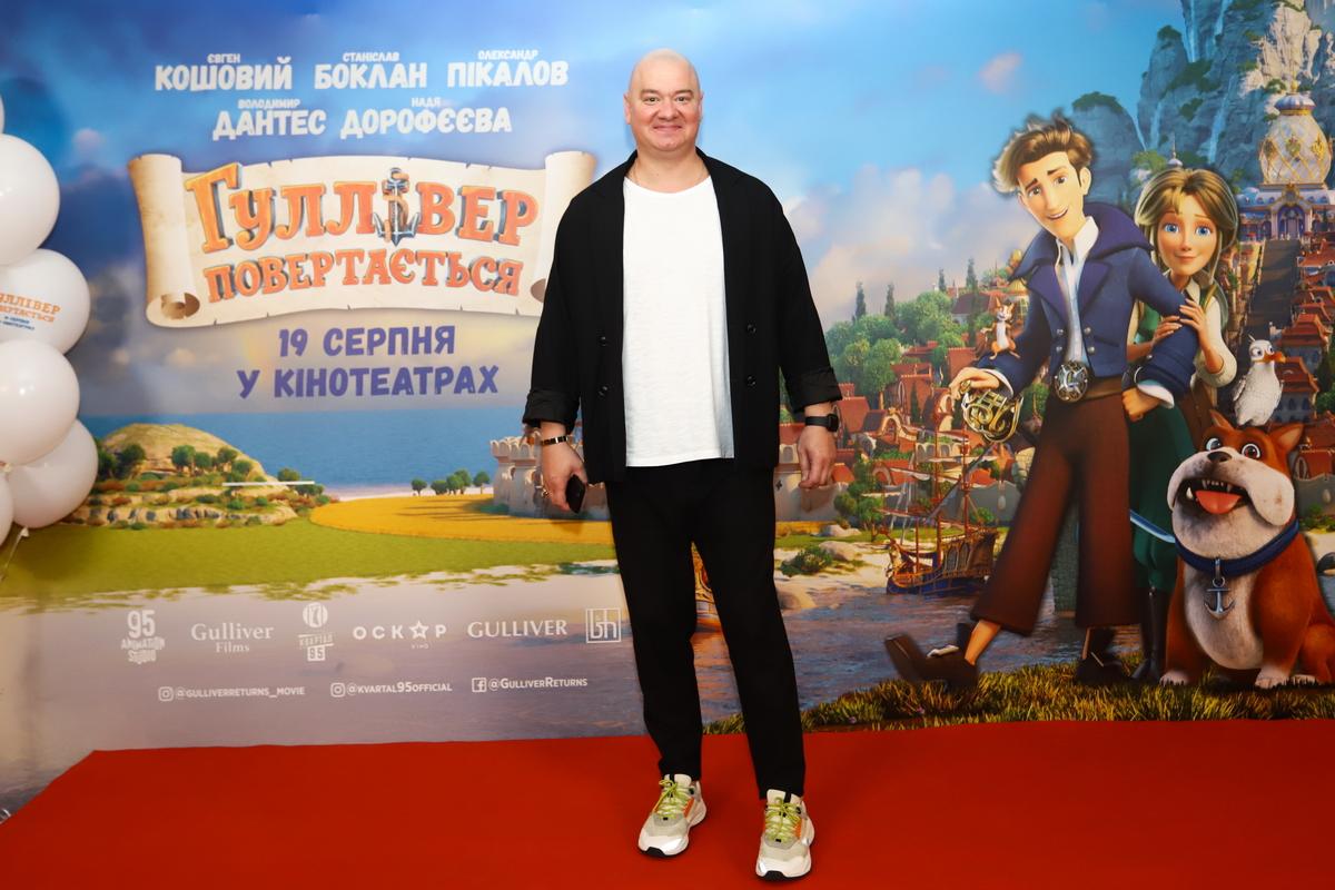 foto Евгений Кошевой на премьере фильма «Гулливер возвращается»