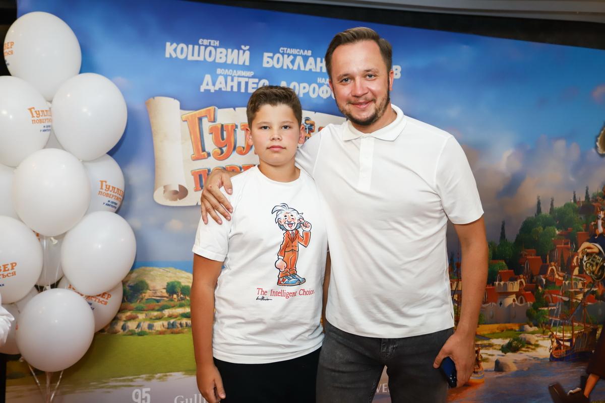 foto Артем Гагарин с сыном на премьере фильма «Гулливер возвращается»