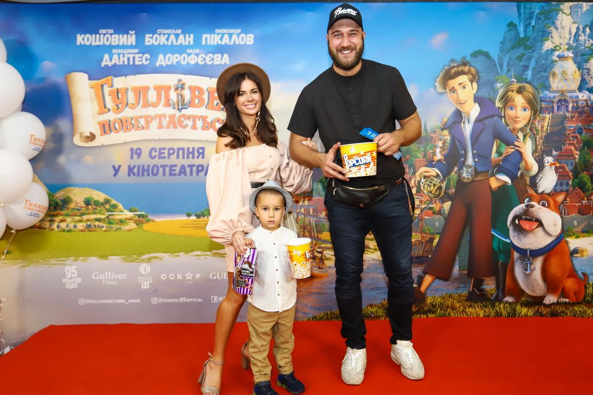foto Алина Шаманская, Руслан Ханумак и сын Артурчик на премьере фильма «Гулливер возвращается»
