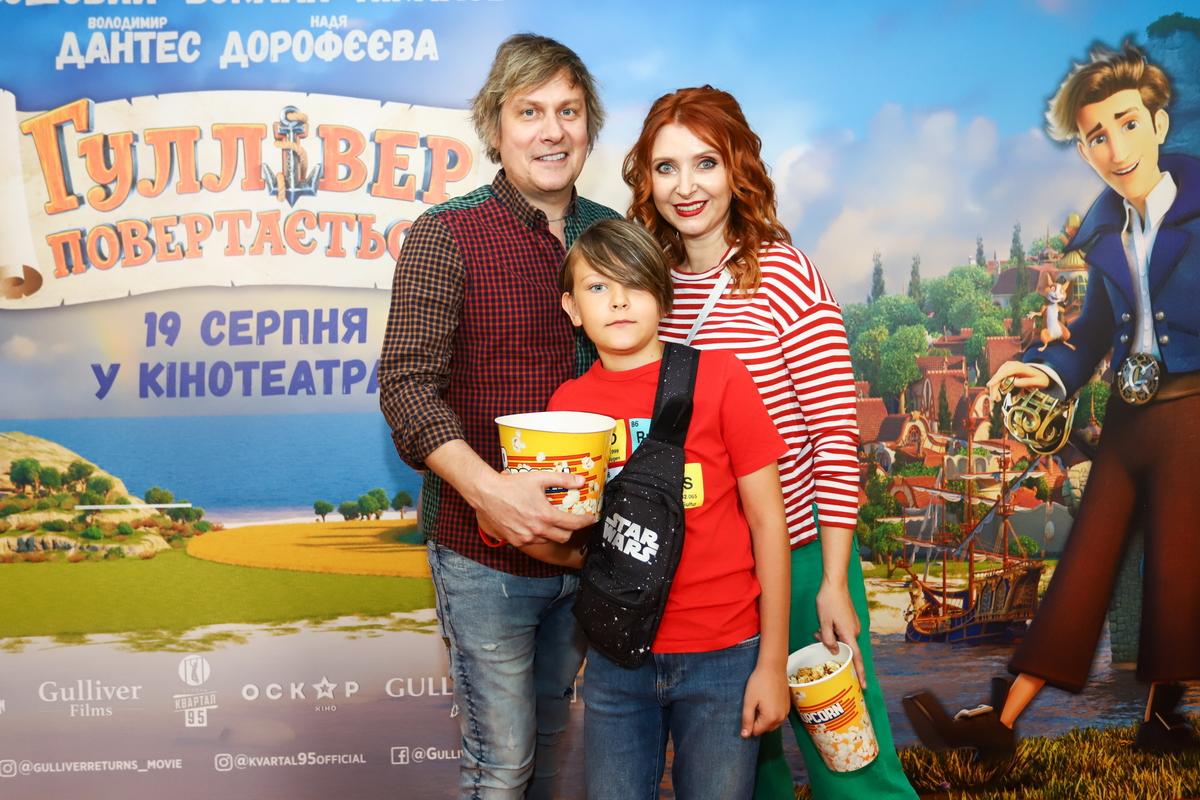 foto Степан Казанин с семьей на премьере фильма «Гулливер возвращается»