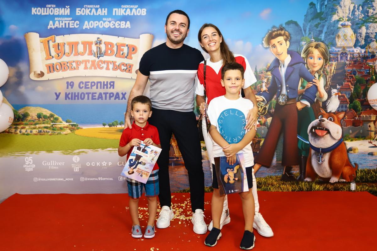 foto Григорий Решетник с семьей на премьере фильма «Гулливер возвращается»